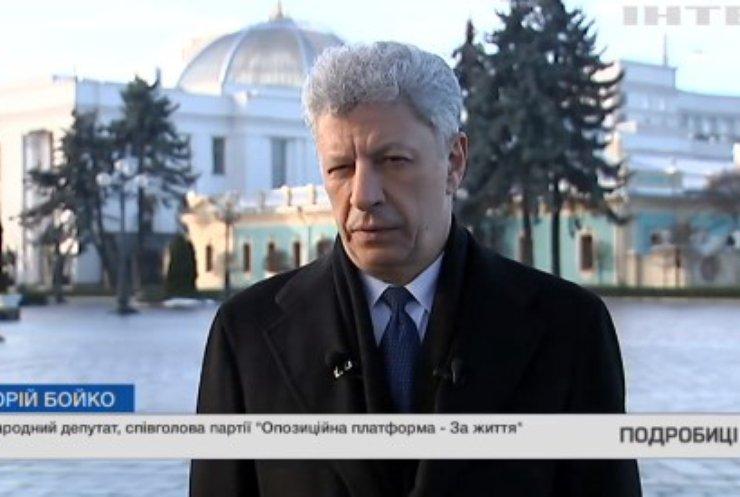 Перевибори до парламенту цілком можливі - Юрій Бойко