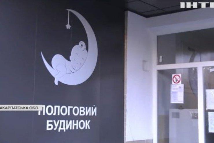 В Ужгороді жінка народила четверню