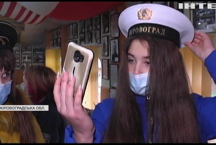 Колишні моряки створили Музей військово-морського флоту на Кіровоградщині