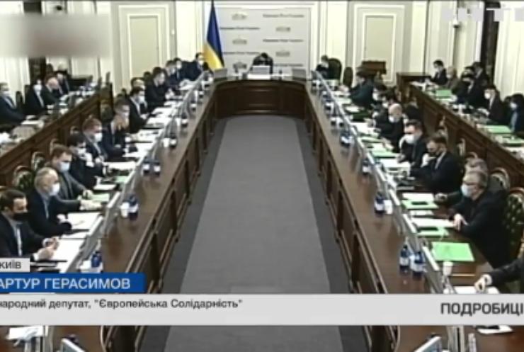 Верховна Рада: що планують приймати депутати?
