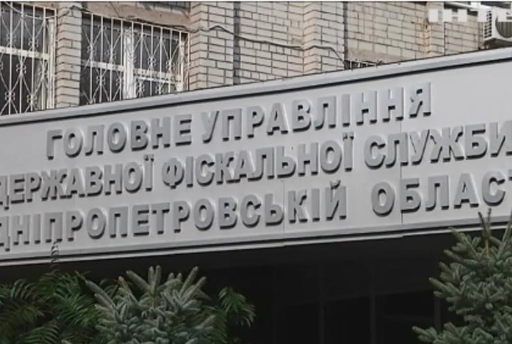 Бюро економічної безпеки: яким буде новостворений орган?