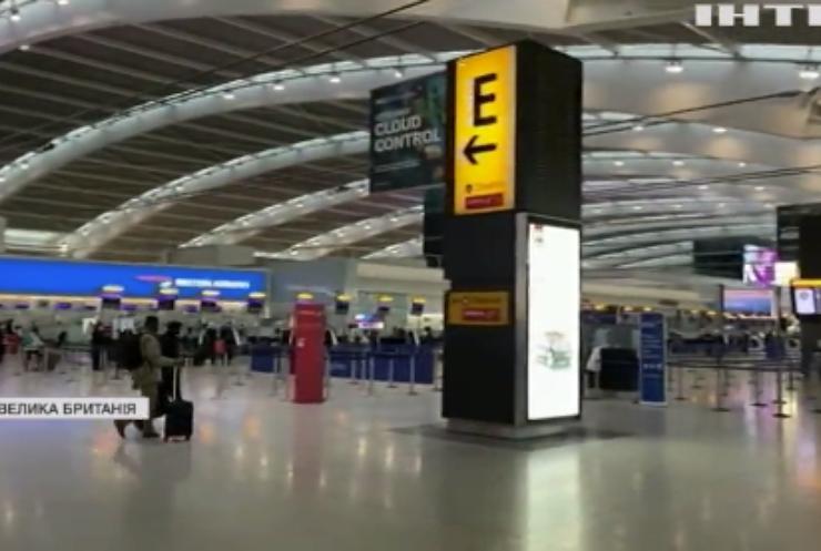 У Британії заджатимуть у в'язницю за неправду про подорожі