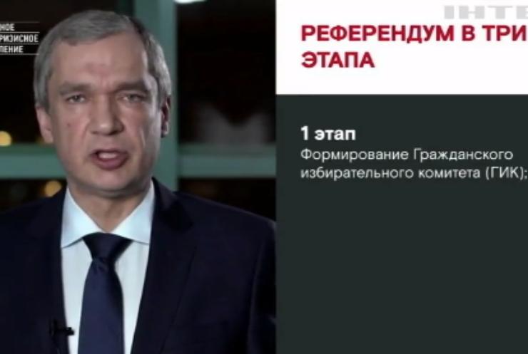 Світлана Тихановська оголосила стратегію звільнення країни від Лукашенка