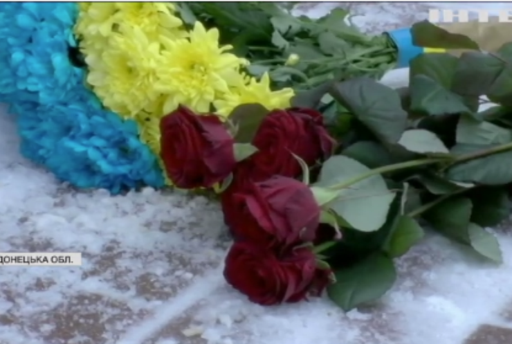 У Краматорську вшанували пам'ять загиблих при ракетному ударі