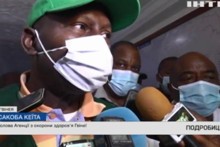 У Гвінеї зафіксували спалах епідемії Еболи