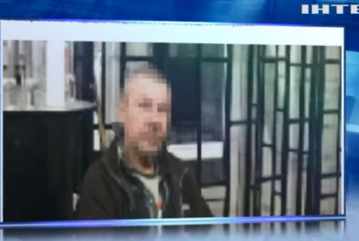 Житель Кривого Рогу погрожував підірвати батьків Зеленського