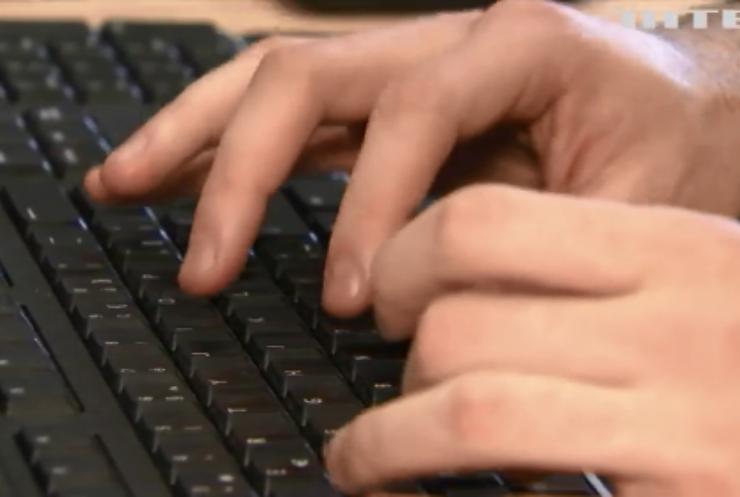 Франція підозрює російських хакерів у кібератаках