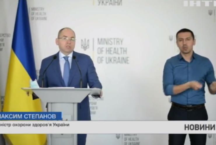 Виникли певні технічні проблеми щодо вакцини - Максим Степанов