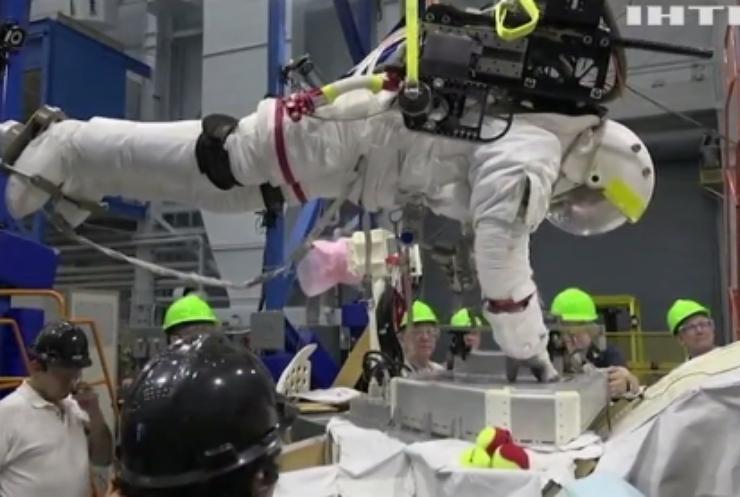 Європейська космічна агенцію оголосила набір нових астронавтів