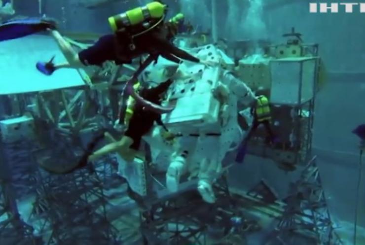 Уперше за 11 років космічна агенція оголосила набір нових астронавтів