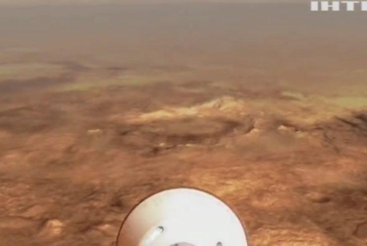 Американський марсохід здійснить посадку на Марс