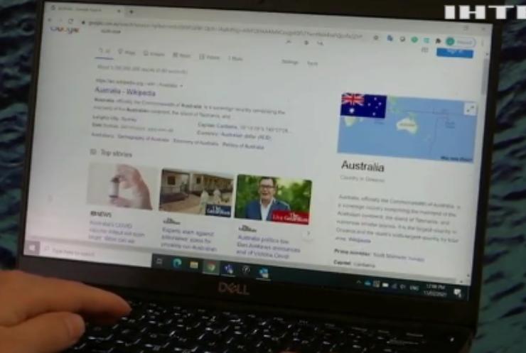 Facebook видалив усі новини зі сторінок Австралії