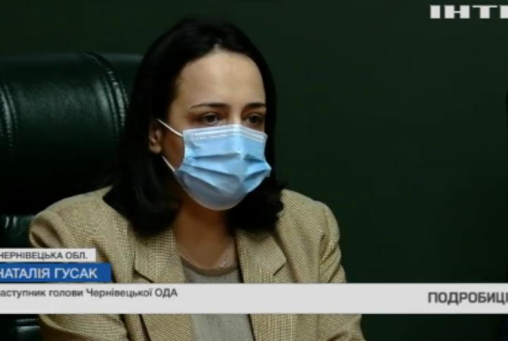 Спалах COVID-19 у Чернівецькій області: у медзакладах терміново розгортають додаткові ліжка
