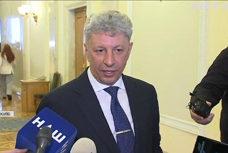 """В """"Опозиційній платформі - За життя"""" обурені кадровими призначеннями у Кабміні - Юрій Бойко"""