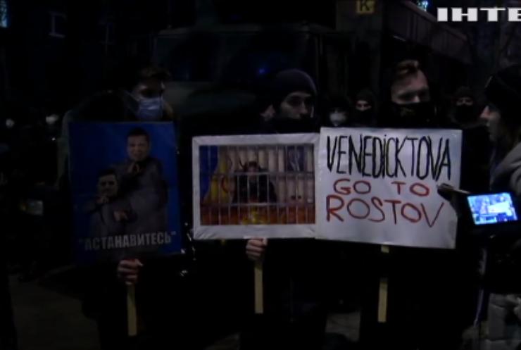 Прихильники Сергія Стерненка вийшли з протестом на Банкову