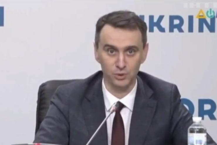В Україні стартує вакцинація: хто першим отримає щеплення?