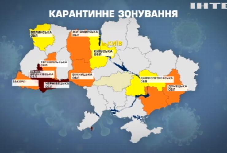 В Україні встановили нові карантинні зони