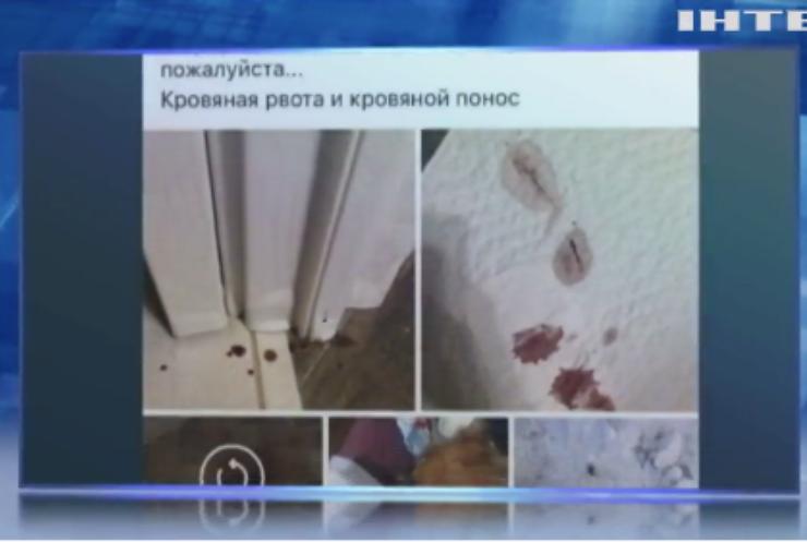 У Києві масово отруюють собак: кому нашкодили чотирилапі?