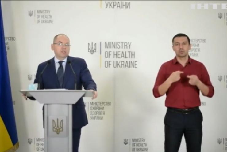 Україна долучиться до випробувань нової вакцини у формі спрею