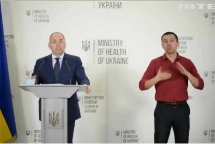 Україна випробує нову вакцину у формі спрею