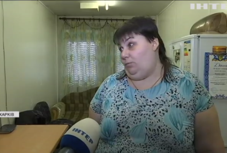 Переселенці з Донбасу: в яких умовах живуть сім'ї?