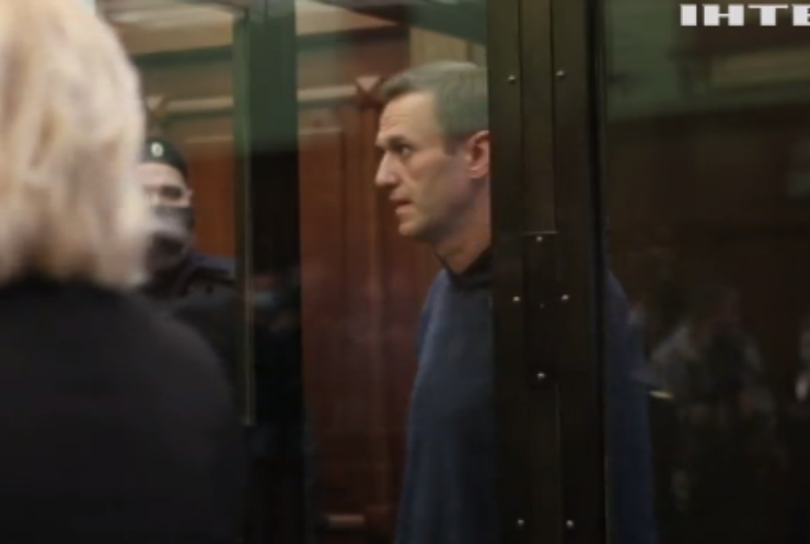 У МЗС України відреагували на вирок Олексію Навальному