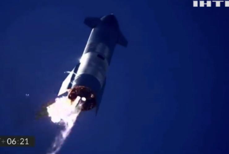 У Техасі розбився прототип корабля SpaceX