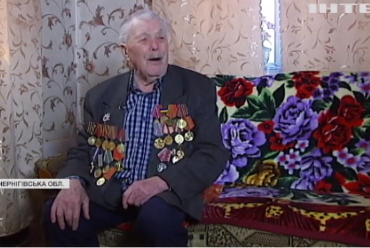 Найстарший ветеран на Чернігівщині відзначив свій сотий день народження