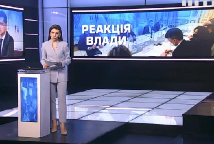 Президент та прем'єр-міністр України висловили співчуття родинам загиблих на Запоріжжі