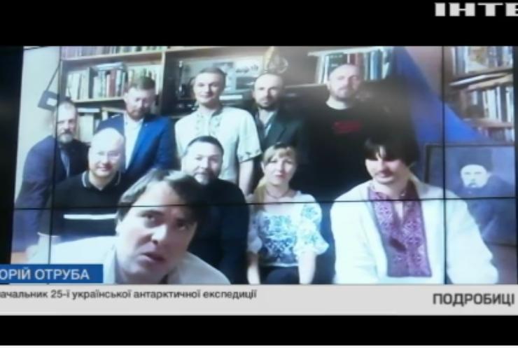 Володимир Зеленський привітав полярників з ювілеєм антарктичної станції