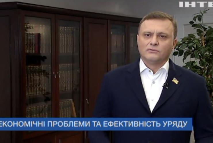Уряд необхідно відправити у відставку - Сергій Льовочкін