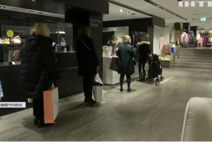 Німеччина відкриває торгові центри: які карантинні обмеження залишили?