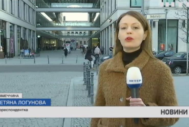 У Німеччині знову запрацювати торгові центри: які є обмеження?