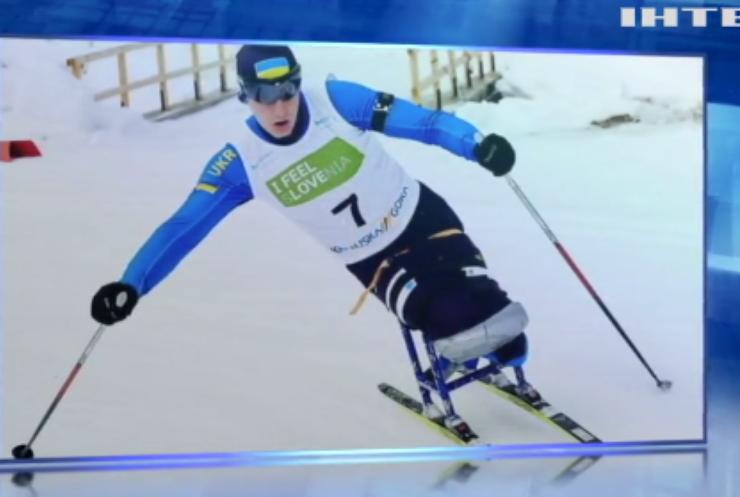 Україна виборола 29 медалей на Кубку світу
