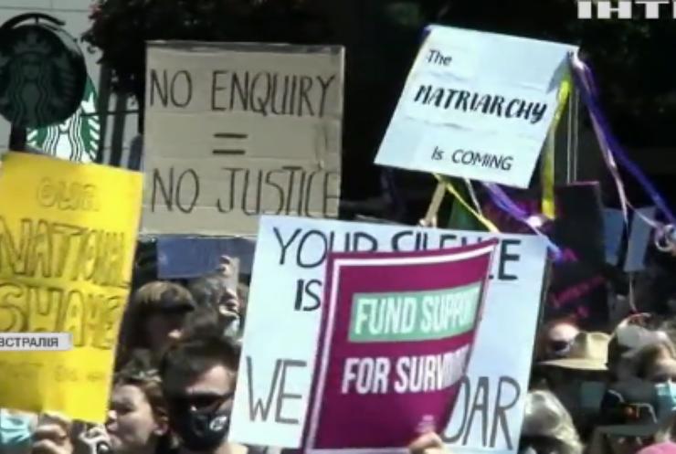 В Австралії мітингують проти сексуального насильства