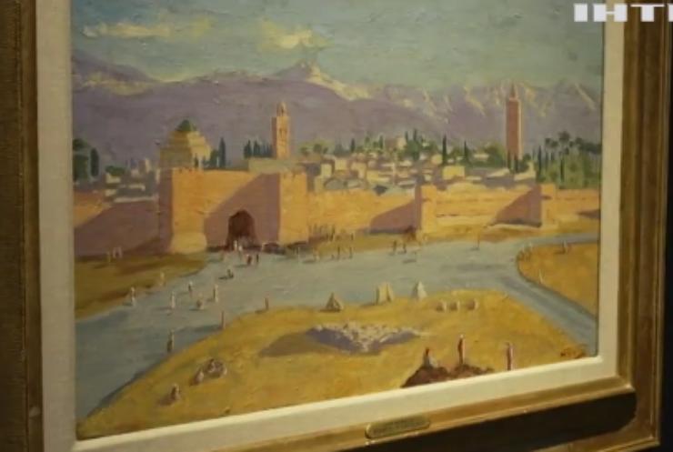 Картину Вінстона Черчіля продали на аукціоні