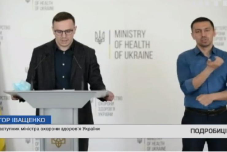 COVID-19 в Україні: зафіксували два антирекорди