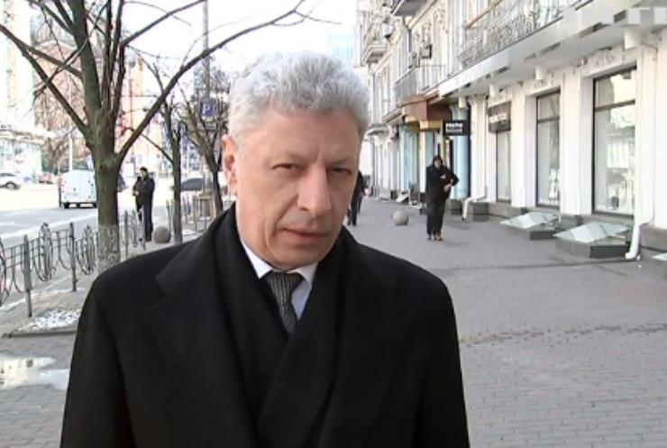 Юрій Бойко прокоментував призначення позачергового засідання