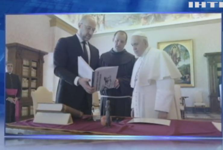 Денис Шмигаль зустрівся з Папою Римським Франциском