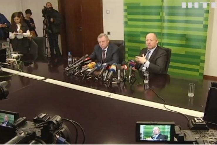 В Україні ексголову правління ПриватБанку оголосили у розшук
