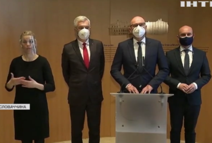 У Словаччині прем'єр-міністр позбувся посади через російську вакцину