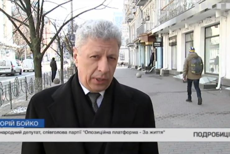 Юрій Бойко прокоментував завищені комунальні тарифи