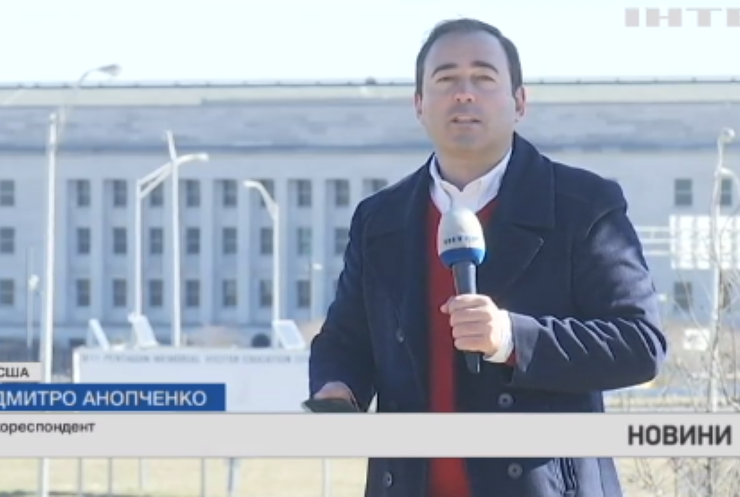 Пентагон готовий надати Україні військову допомогу