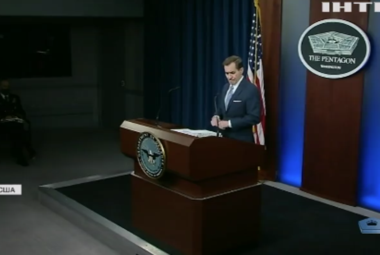 Військова допомога США: Пентагон назвав свої умови