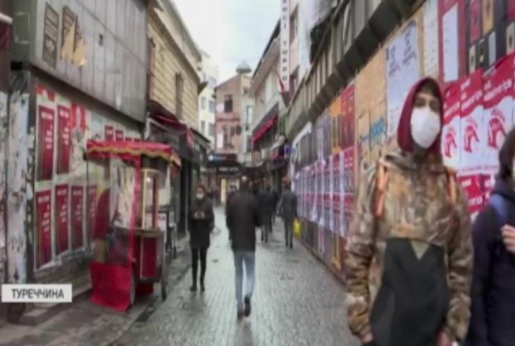 Туреччина послаблює карантині обмеження