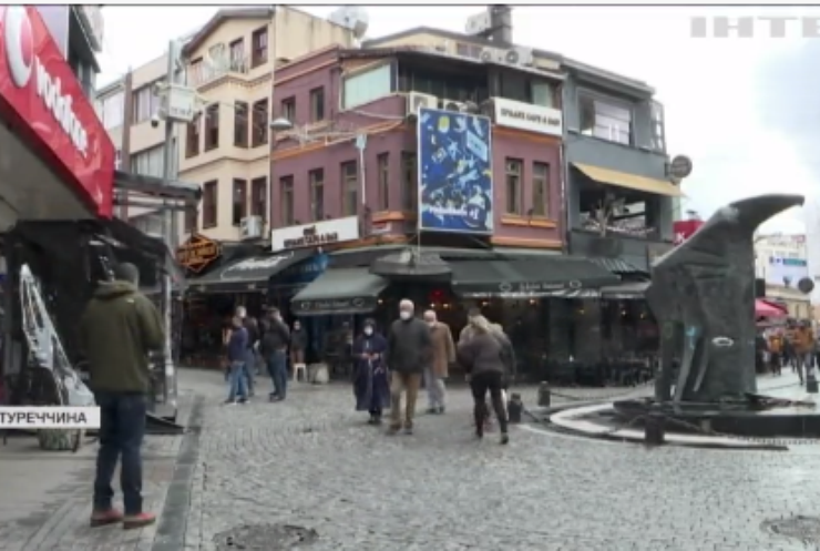 Туреччина послаблює карантин попри зростання COVID-19