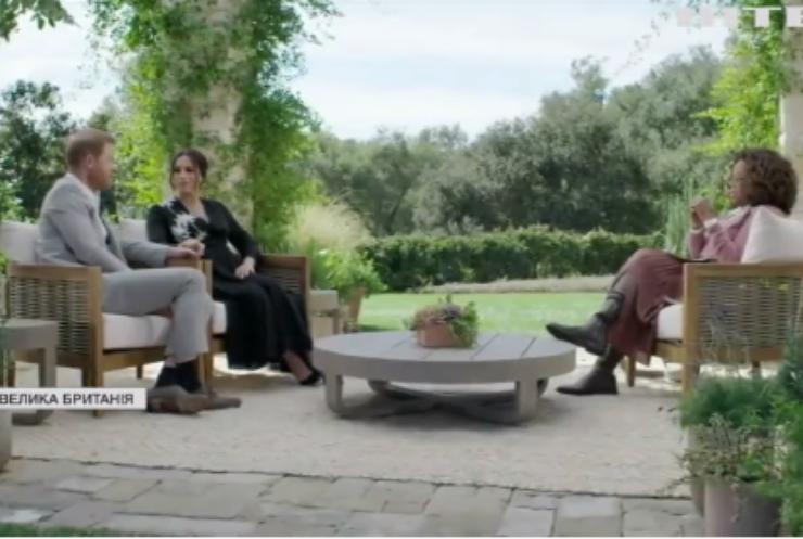 Королівське інтерв'ю: Британія чекає побачити одкровення принца Гаррі