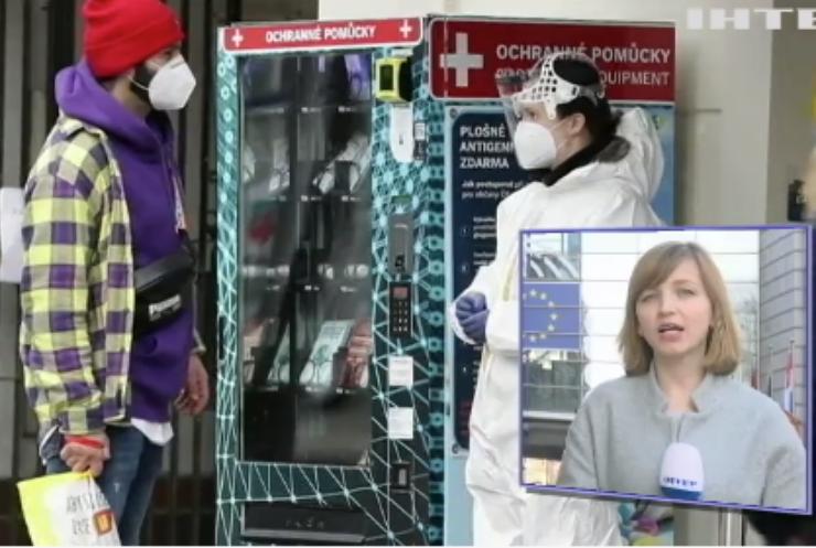 В Євросоюзі створять паспорт вакцинації від COVID-19