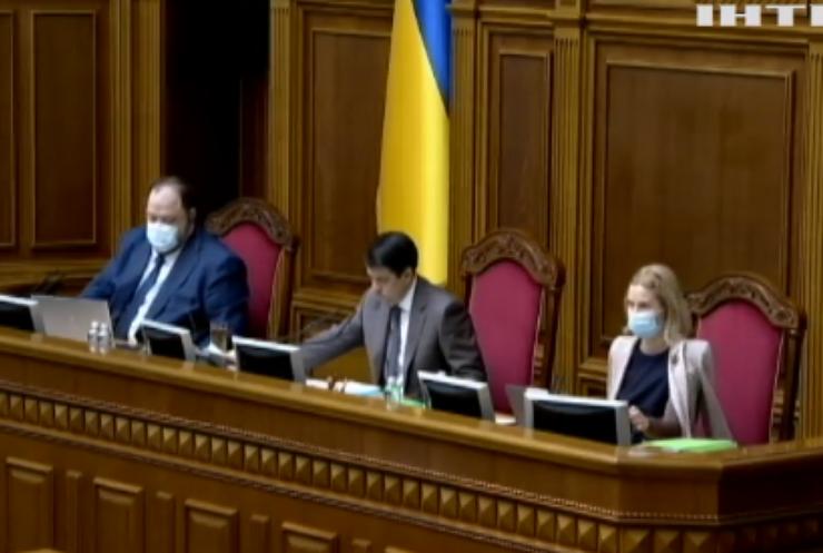 День із Верховної Ради: чим невдоволені в опозиції?