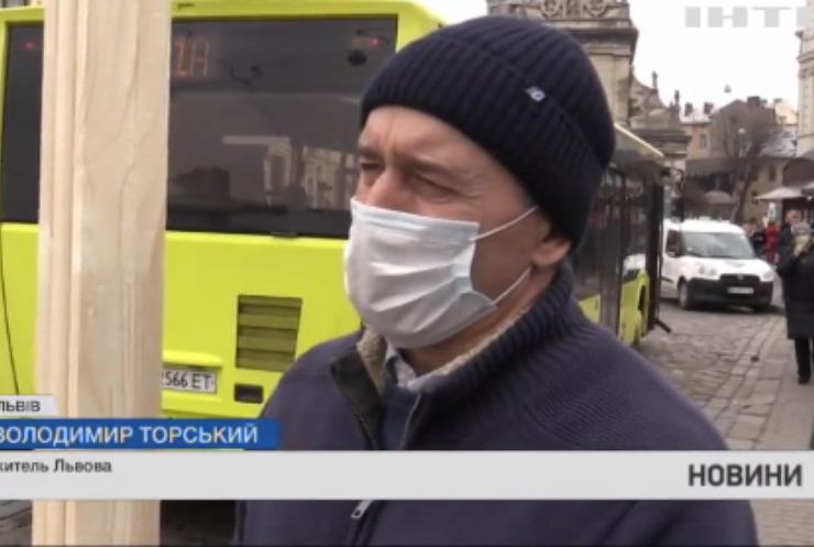 Львів посилює карантинні заходи через заповнені лікарні